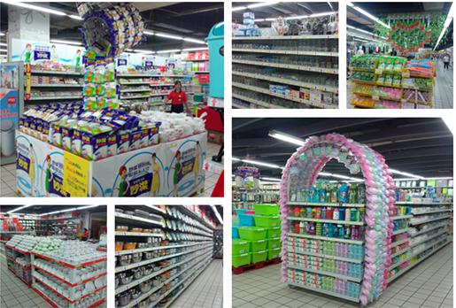 山姆士超市2016年夏季主题陈列大赛图片
